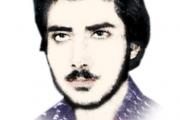 زندگینامه شهید محمدرضا سبحانی